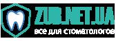ZUB.NET.UA - интернет магазин для стоматологов
